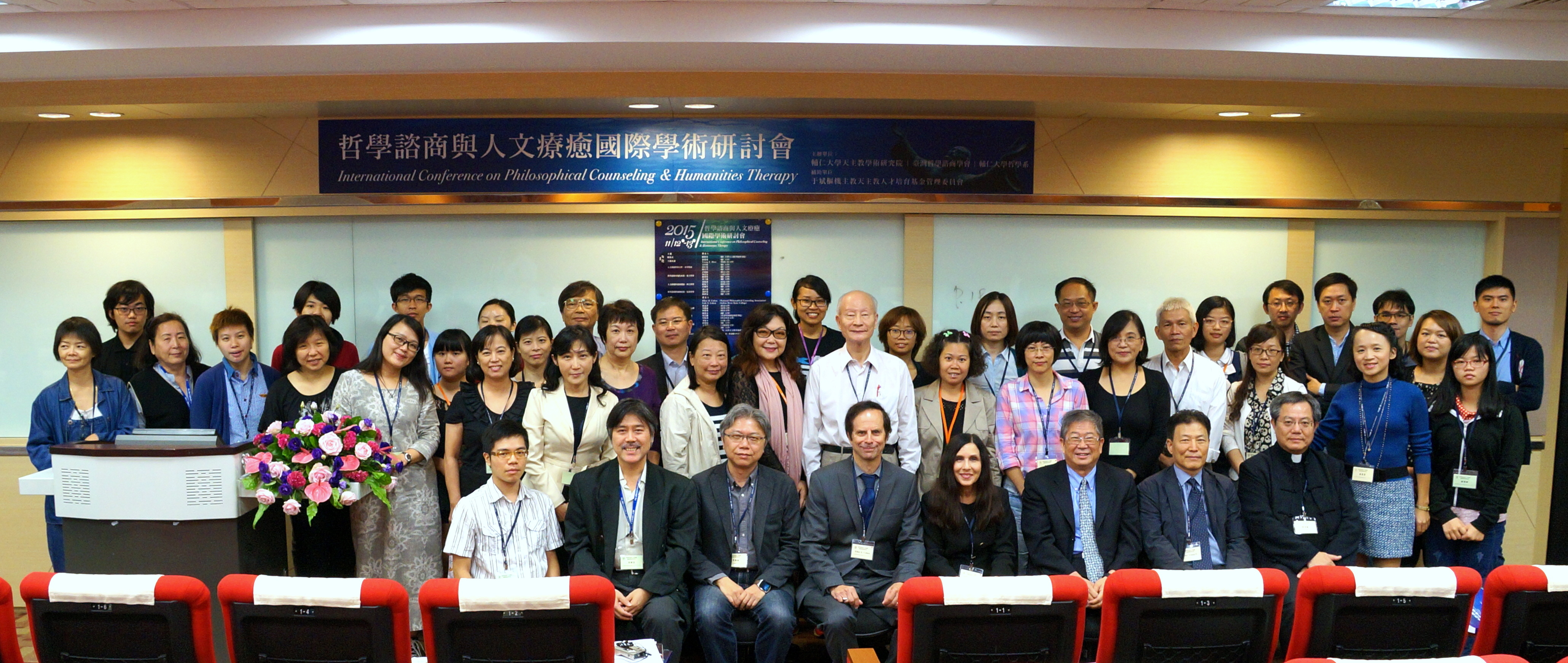 phil counseling conference 2015 taiwan